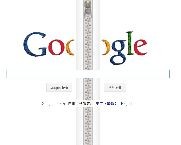 谷歌创意主页