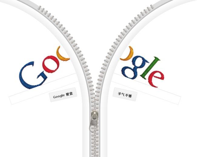 谷歌纪念诞辰创意动画