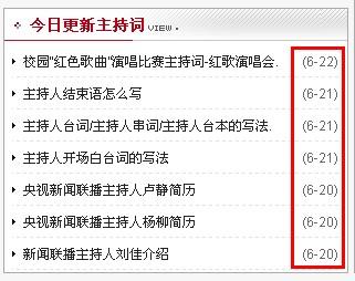 zblog后面显示日期